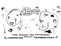 Alien Dialog