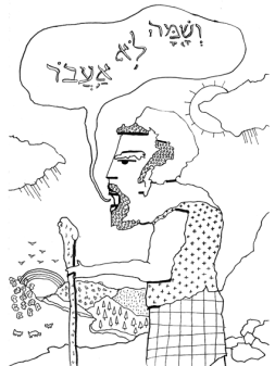 Moses Talk